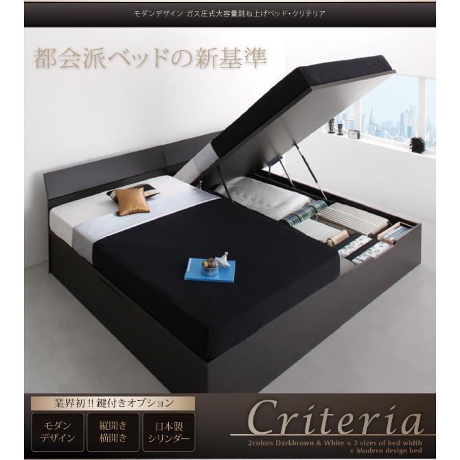 ベッドフレームのみ ガス圧ベッド 跳ね上げ 収納 セミダブル 縦開き 深さレギュラー お客様組立|alla-moda|02