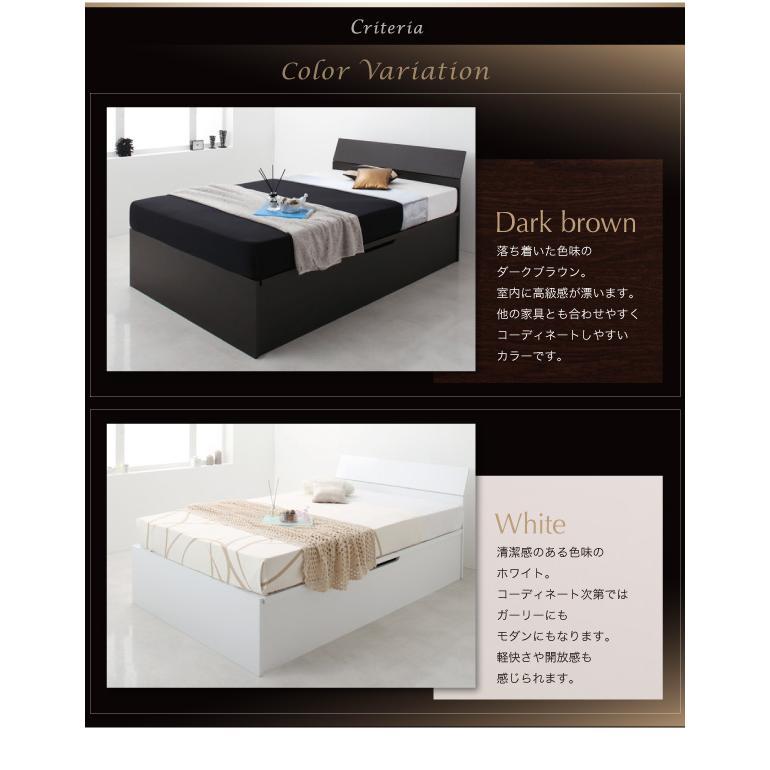 ベッドフレームのみ ガス圧ベッド 跳ね上げ 収納 セミダブル 縦開き 深さレギュラー お客様組立|alla-moda|15