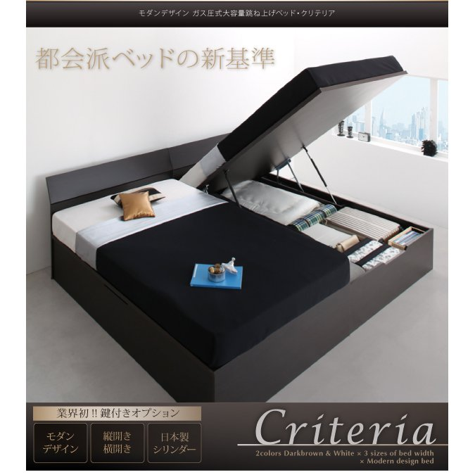 ベッドフレームのみ ガス圧ベッド 跳ね上げ 収納 セミダブル 縦開き 深さレギュラー お客様組立|alla-moda|17