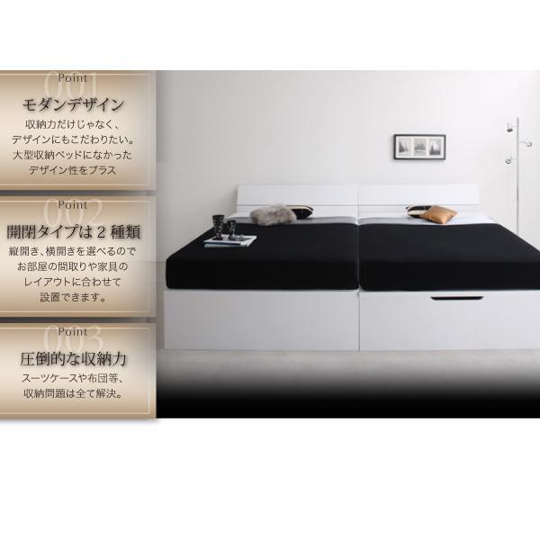 ベッドフレームのみ ガス圧ベッド 跳ね上げ 収納 セミダブル 縦開き 深さレギュラー お客様組立|alla-moda|03