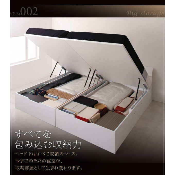 ベッドフレームのみ ガス圧ベッド 跳ね上げ 収納 セミダブル 縦開き 深さレギュラー お客様組立|alla-moda|06