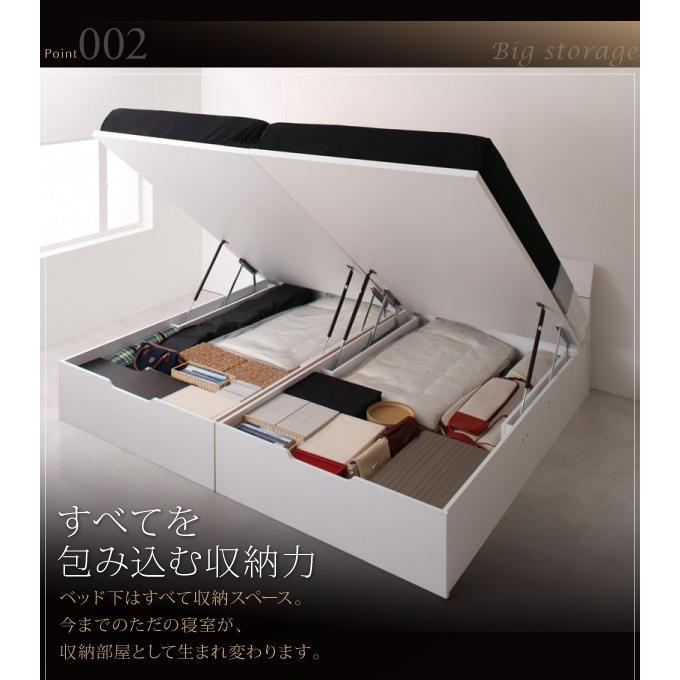 ベッドフレームのみ ベッド ガス圧跳ね上げ セミシングル 縦開き 深さグランド お客様組立|alla-moda|06