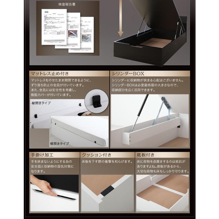 ガス圧ベッド 跳ね上げ セミシングル 薄型ボンネルコイル 縦開き 深さレギュラー お客様組立|alla-moda|13