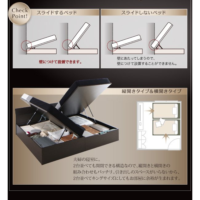 ベッド ガス圧跳ね上げ セミシングル 薄型ポケットコイル 縦開き 深さレギュラー お客様組立|alla-moda|11