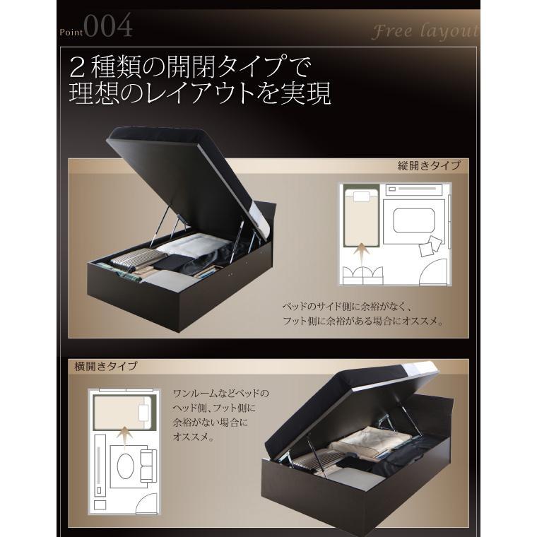 ベッド ガス圧跳ね上げ セミシングル 薄型ポケットコイル 縦開き 深さレギュラー お客様組立|alla-moda|10