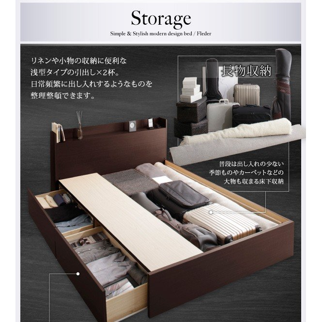ベッドフレームのみ シングルベッド 床板仕様 組立設置付 国産 収納|alla-moda|05