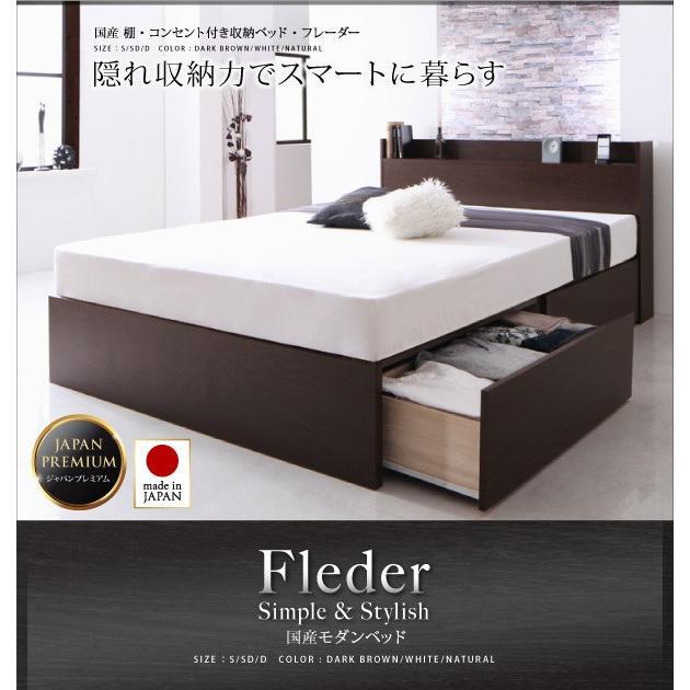 ベッドフレームのみ ベッド セミダブル 床板仕様 組立設置付 国産 収納 alla-moda 02