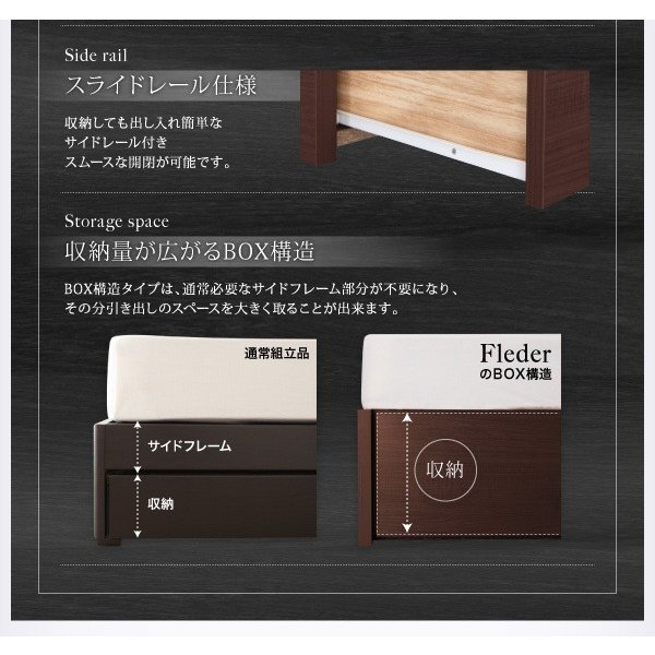 ベッドフレームのみ ベッド セミダブル 床板仕様 組立設置付 国産 収納 alla-moda 07