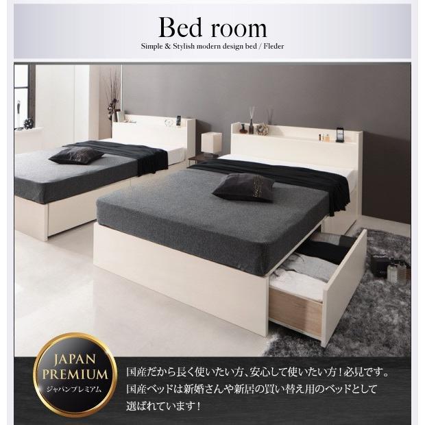 ベッドフレームのみ ベッド セミダブル 床板仕様 組立設置付 国産 収納 alla-moda 08