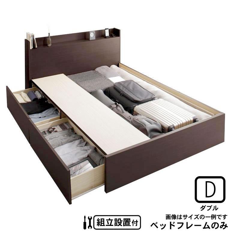 ベッドフレームのみ ダブルベッド 床板仕様 組立設置付 国産 収納|alla-moda