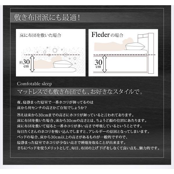 ベッドフレームのみ ダブルベッド 床板仕様 組立設置付 国産 収納|alla-moda|13