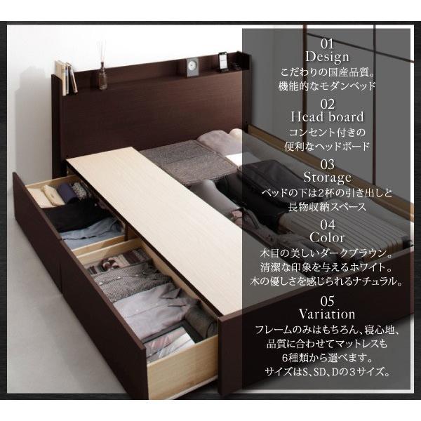 ベッドフレームのみ ダブルベッド 床板仕様 組立設置付 国産 収納|alla-moda|03