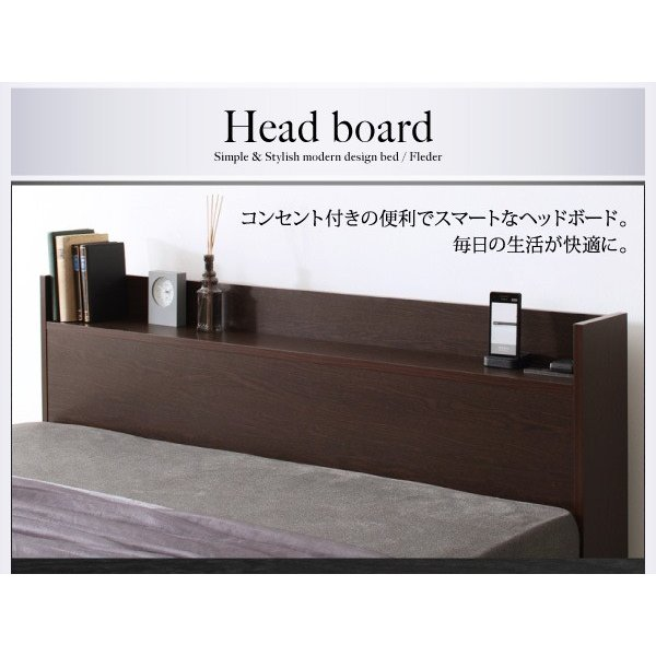ベッドフレームのみ ダブルベッド 床板仕様 組立設置付 国産 収納|alla-moda|10