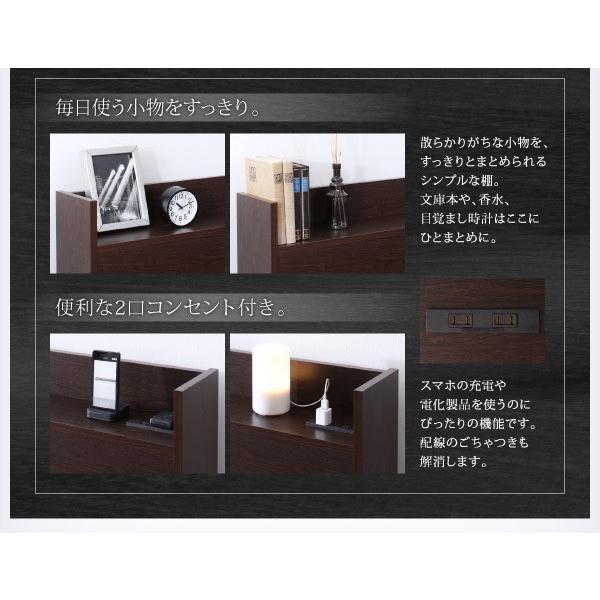 ベッド セミダブル スタンダードボンネルコイル 床板仕様 組立設置付 国産 収納 alla-moda 11