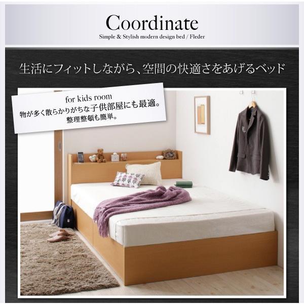 ベッド セミダブル スタンダードボンネルコイル 床板仕様 組立設置付 国産 収納 alla-moda 14