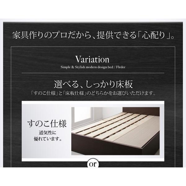 ベッド セミダブル スタンダードボンネルコイル 床板仕様 組立設置付 国産 収納 alla-moda 19