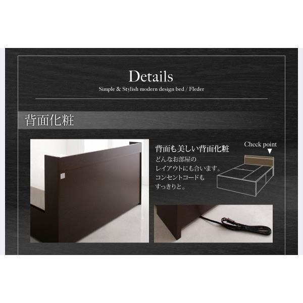 ベッド セミダブル スタンダードボンネルコイル 床板仕様 組立設置付 国産 収納 alla-moda 21