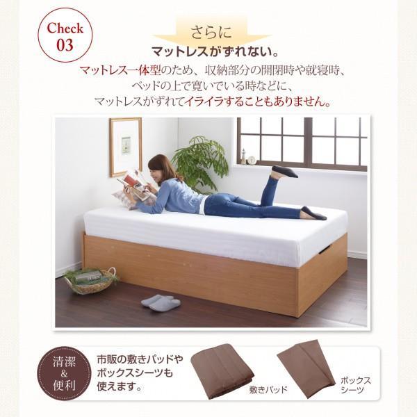 ガス圧ベッド 跳ね上げ セミシングル すのこ ポケットコイル 縦開き 深さグランド 組立設置付|alla-moda|12