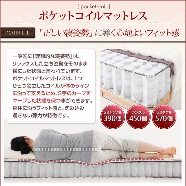 ガス圧ベッド 跳ね上げ セミシングル すのこ ポケットコイル 縦開き 深さグランド 組立設置付|alla-moda|19