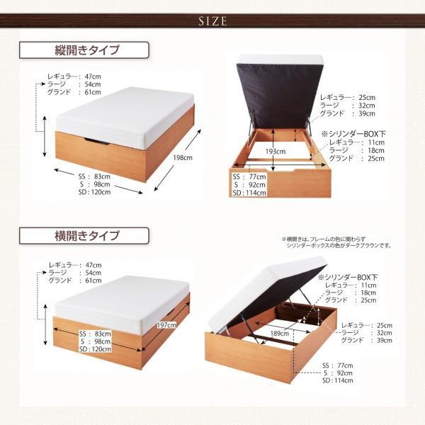 ガス圧ベッド 跳ね上げ セミシングル すのこ ポケットコイル 縦開き 深さグランド 組立設置付|alla-moda|21