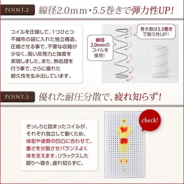 ベッド ガス圧跳ね上げ セミシングル すのこ ボンネルコイル 横開き 深さレギュラー 組立設置付|alla-moda|20