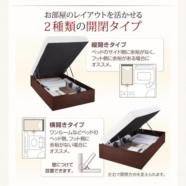 ベッド ガス圧跳ね上げ セミシングル すのこ ポケットコイル 横開き 深さラージ 組立設置付|alla-moda|09