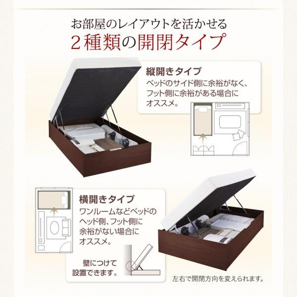 ガス圧ベッド 跳ね上げ セミシングル すのこ ポケットコイル 横開き 深さグランド 組立設置付 alla-moda 09