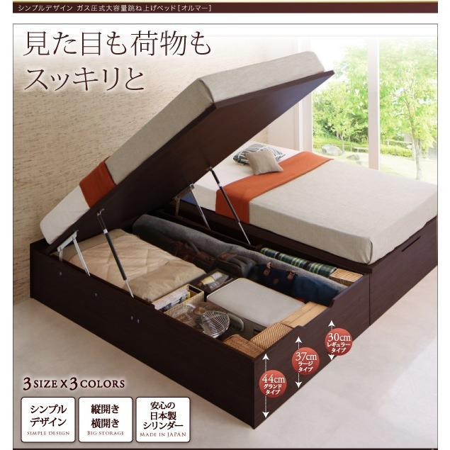ガス圧ベッド 跳ね上げ シングル ボンネルコイルマットレスハード付き 縦開き 深さ ラージ 組立設置付|alla-moda|02