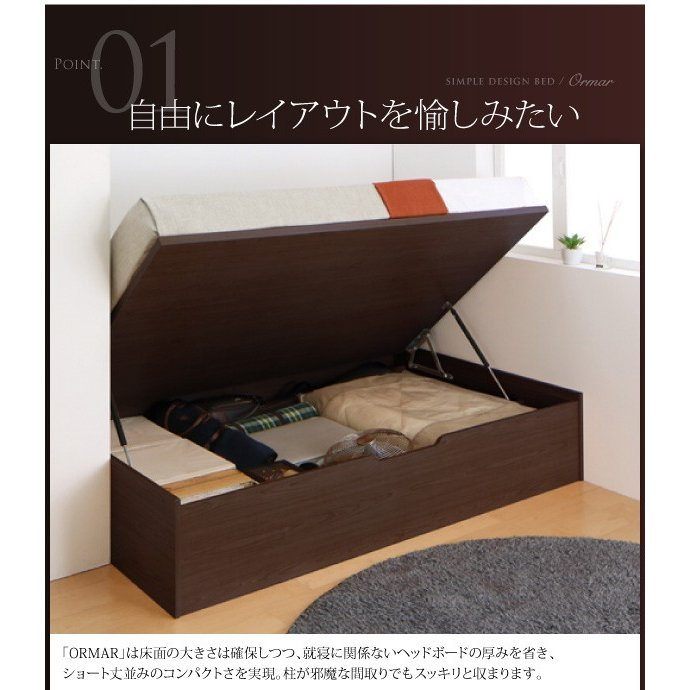 ガス圧ベッド 跳ね上げ シングル ボンネルコイルマットレスハード付き 縦開き 深さ ラージ 組立設置付|alla-moda|04