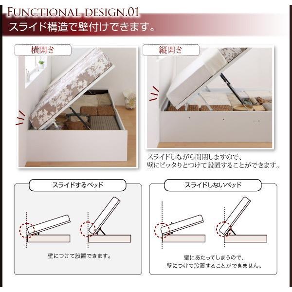 ガス圧ベッド 跳ね上げ シングル ボンネルコイルマットレスハード付き 縦開き 深さ ラージ 組立設置付|alla-moda|05
