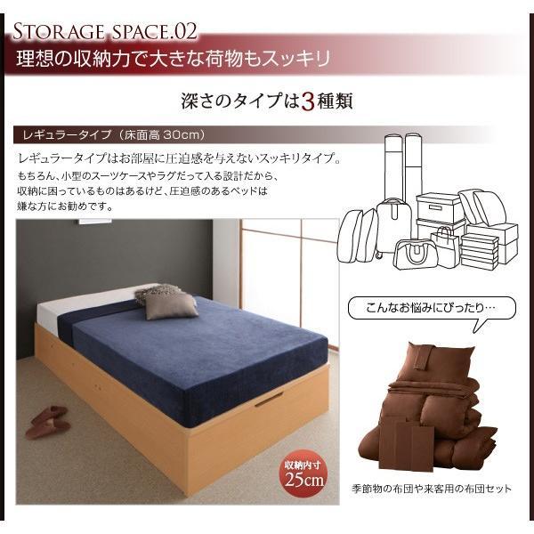 ガス圧ベッド 跳ね上げ シングル ボンネルコイルマットレスハード付き 縦開き 深さ ラージ 組立設置付|alla-moda|09
