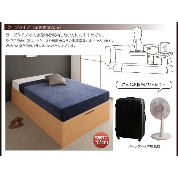ガス圧ベッド 跳ね上げ シングル ボンネルコイルマットレスハード付き 縦開き 深さ ラージ 組立設置付|alla-moda|10
