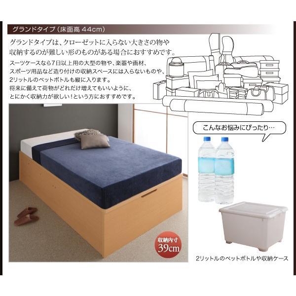 ガス圧ベッド 跳ね上げ シングル ボンネルコイルマットレスハード付き 縦開き 深さ グランド 組立設置付 alla-moda 11