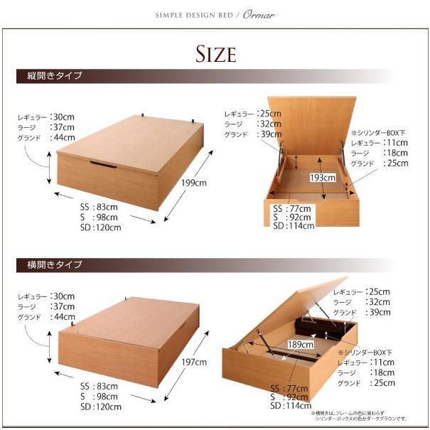 ガス圧ベッド 跳ね上げ シングル ボンネルコイルマットレスハード付き 縦開き 深さ グランド 組立設置付 alla-moda 20