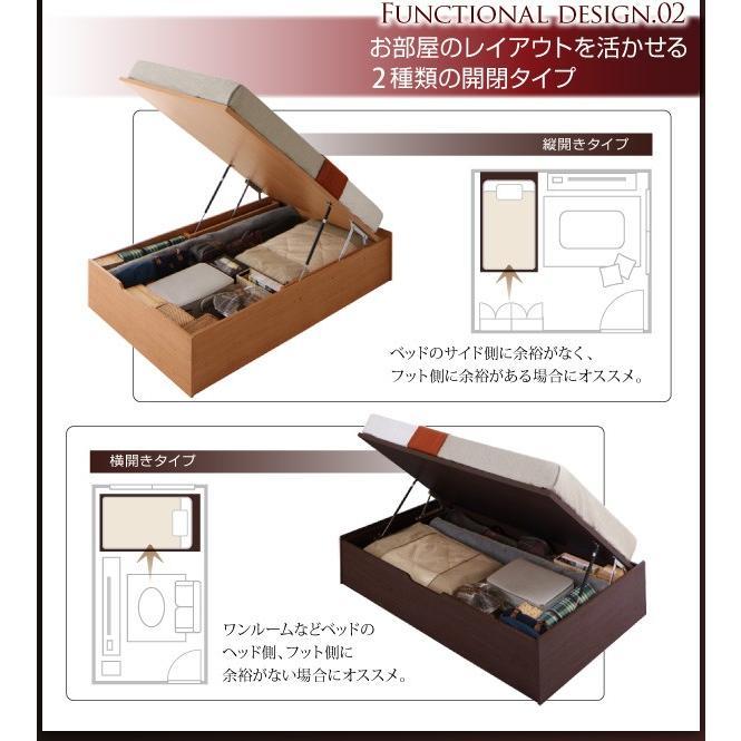 ガス圧ベッド 跳ね上げ シングル ポケットコイルマットレスハード付き 縦開き 深さ グランド 組立設置付|alla-moda|06