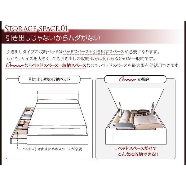 ガス圧ベッド 跳ね上げ シングル ポケットコイルマットレスハード付き 縦開き 深さ グランド 組立設置付|alla-moda|08