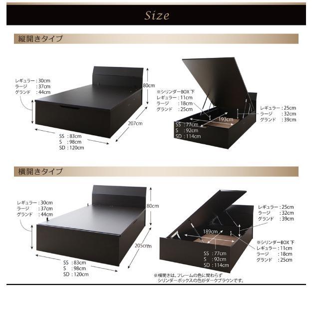ベッドフレームのみ ベッド 跳ね上げ セミダブル ガス圧 収納 縦開き 深さ レギュラー 組立設置付 alla-moda 16