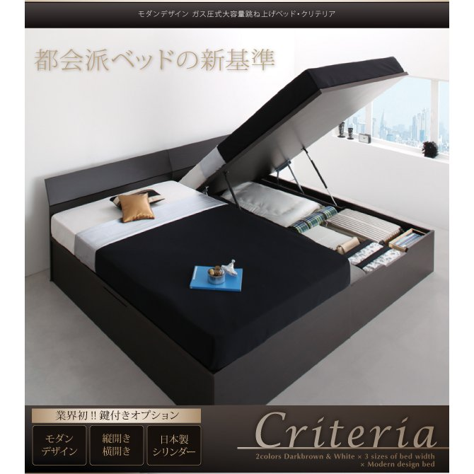 ベッドフレームのみ ベッド 跳ね上げ セミダブル ガス圧 収納 縦開き 深さ グランド 組立設置付 alla-moda 02