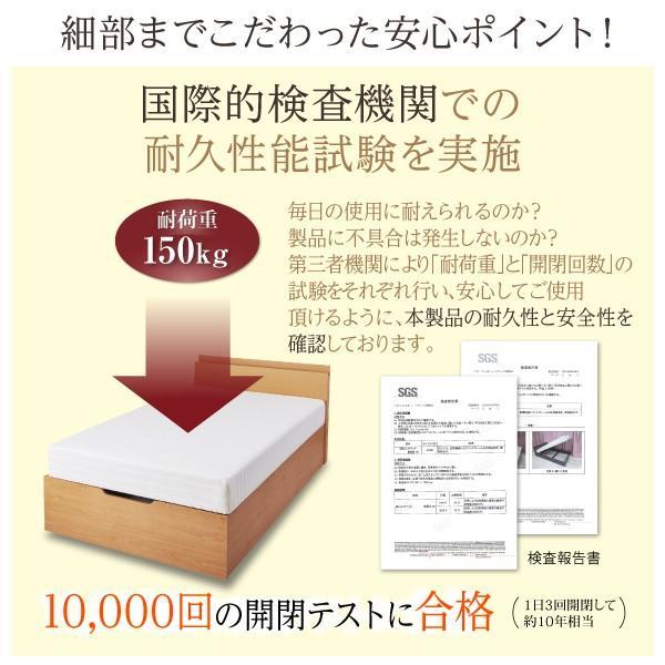 ベッド セミダブル 大容量 ベッド 跳ね上げ ポケットコイル 横開き 深さレギュラー 組立設置付 alla-moda 15