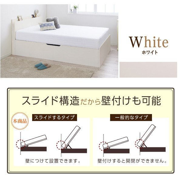 ベッド セミダブル 大容量 ベッド 跳ね上げ ポケットコイル 横開き 深さレギュラー 組立設置付 alla-moda 18