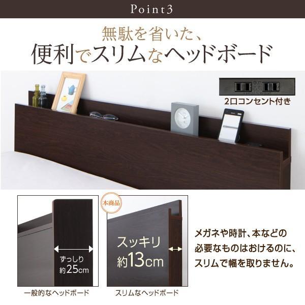 ベッド セミシングル 大容量 ベッド 跳ね上げ ポケットコイル 横開き 深さラージ 組立設置付 alla-moda 14