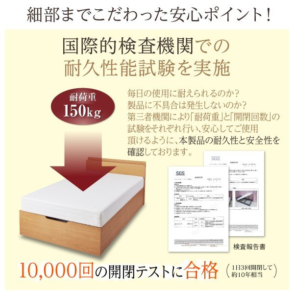 ベッド セミシングル 大容量 ベッド 跳ね上げ ポケットコイル 横開き 深さラージ 組立設置付 alla-moda 15