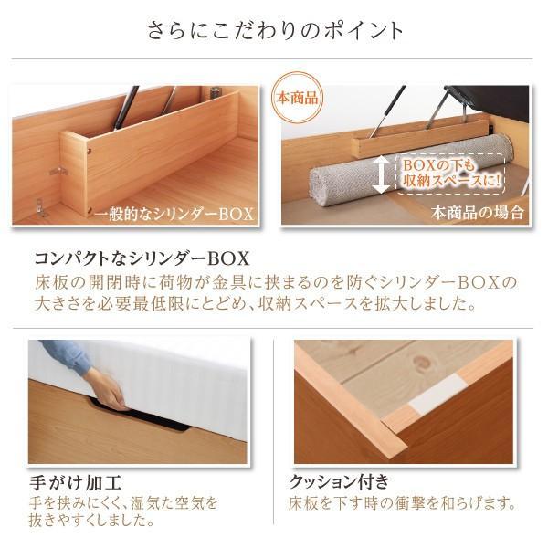 ベッド セミシングル 大容量 ベッド 跳ね上げ ポケットコイル 横開き 深さラージ 組立設置付 alla-moda 16