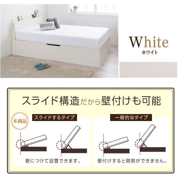 ベッド セミシングル 大容量 ベッド 跳ね上げ ポケットコイル 横開き 深さラージ 組立設置付 alla-moda 18