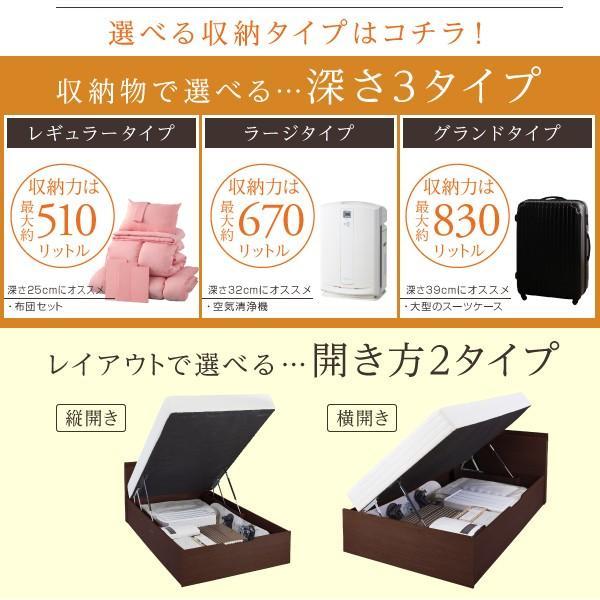 ベッド セミシングル 大容量 ベッド 跳ね上げ ポケットコイル 横開き 深さラージ 組立設置付 alla-moda 04