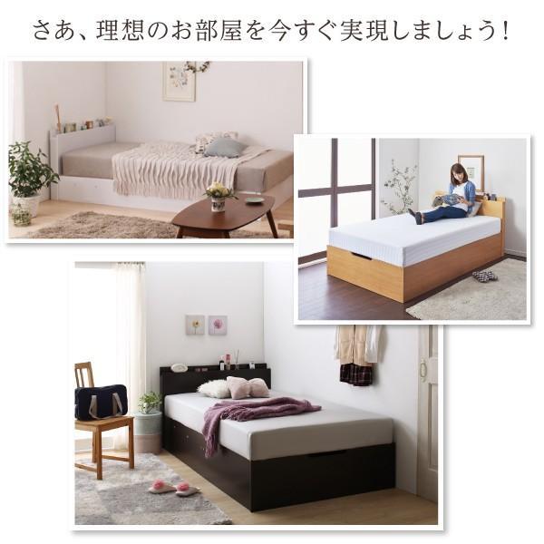 ベッド セミシングル 大容量 ベッド 跳ね上げ ポケットコイル 横開き 深さラージ 組立設置付 alla-moda 05