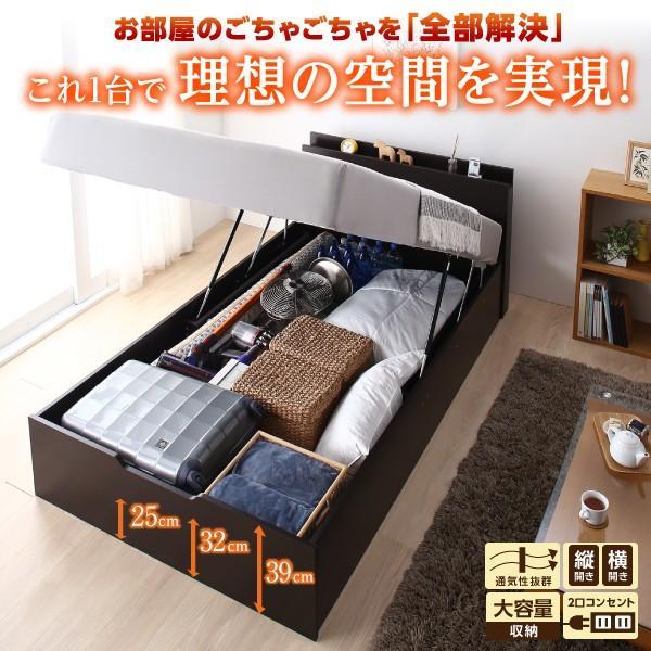 シングルベッド 大容量 ベッド 跳ね上げ ポケットコイル 横開き 深さラージ 組立設置付|alla-moda|02