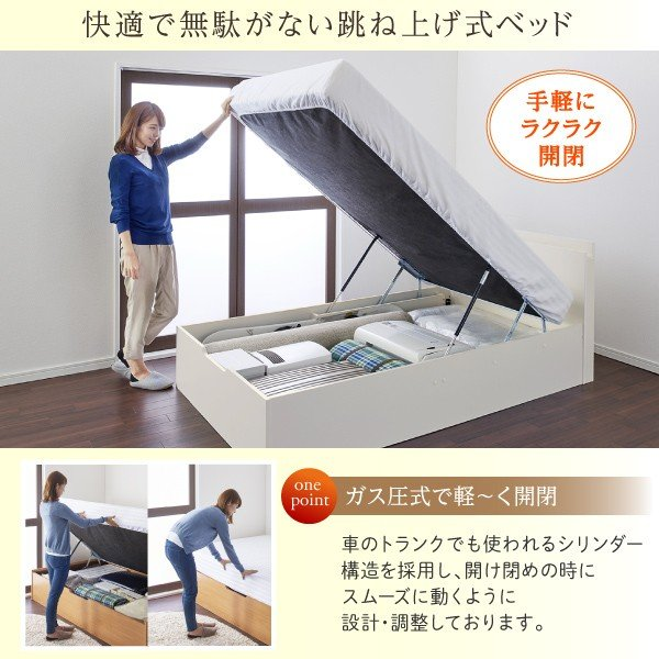 シングルベッド 大容量 ベッド 跳ね上げ ポケットコイル 横開き 深さラージ 組立設置付|alla-moda|11