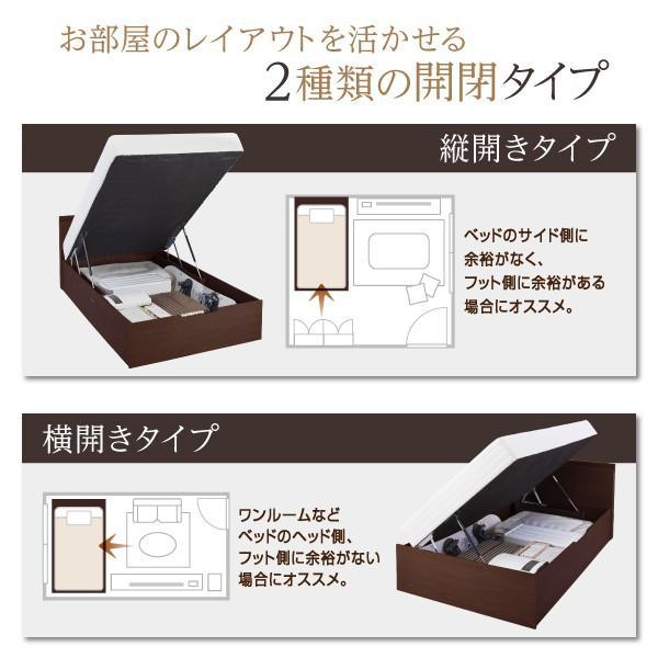 シングルベッド 大容量 ベッド 跳ね上げ ポケットコイル 横開き 深さラージ 組立設置付|alla-moda|13