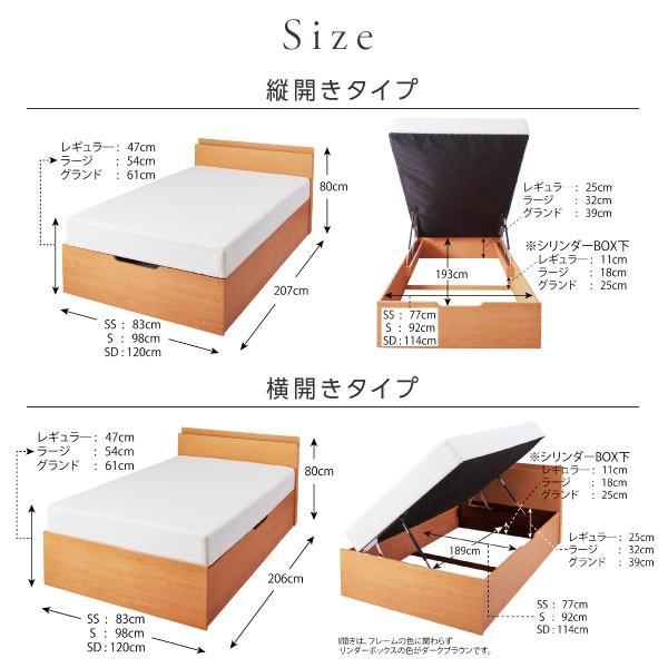 シングルベッド 大容量 ベッド 跳ね上げ ポケットコイル 横開き 深さラージ 組立設置付|alla-moda|19